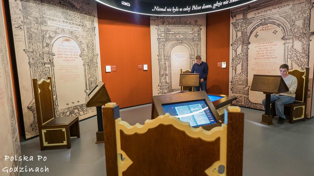 muzeum historii żydów polskich warszawa biblioteka