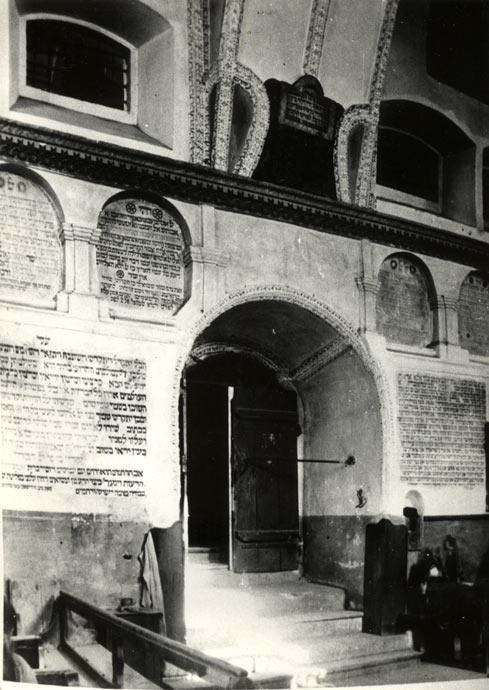 synagoga wnetrze