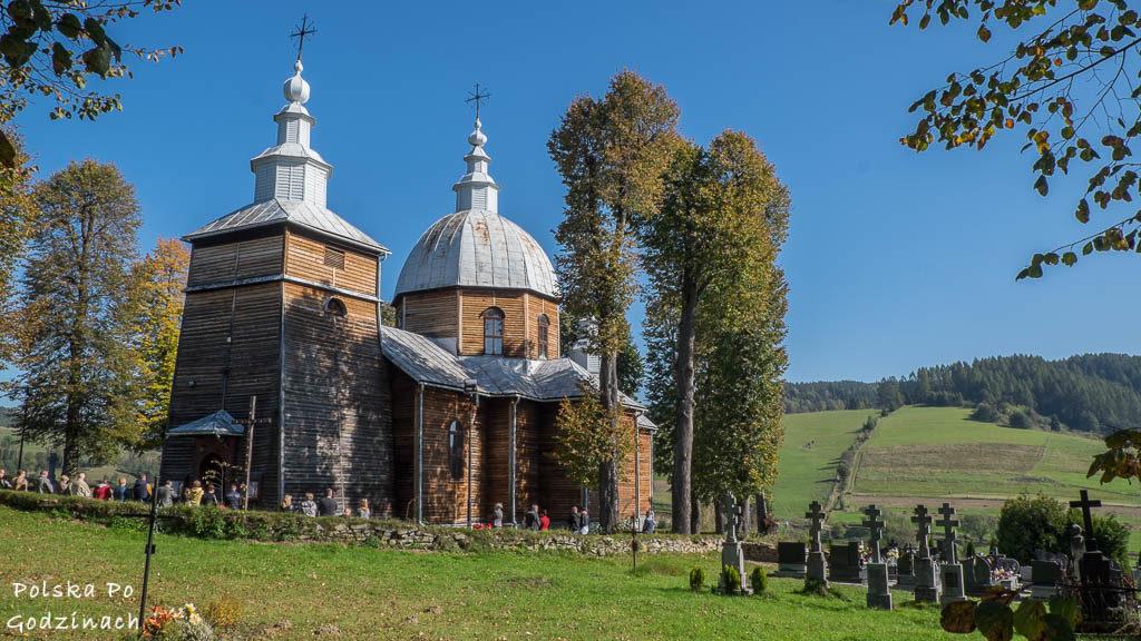 Cerkiew w Złockiem